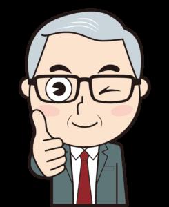 税理士 川崎 不動産 相続相談 コンサルタント